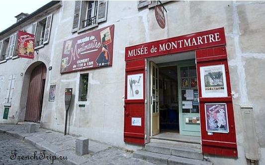 Paris Monmartre Museum