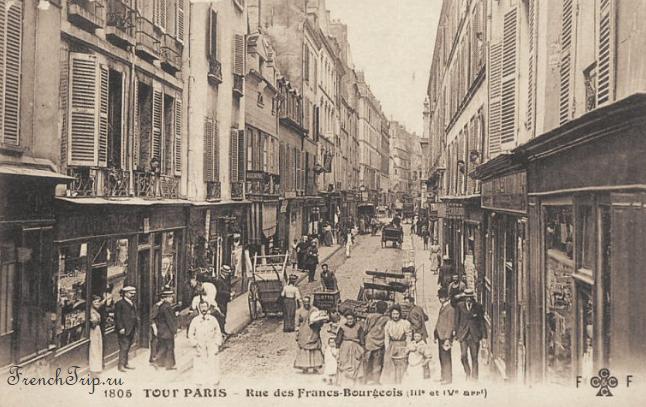 Paris Rue des Francs-Bourgeois Marais