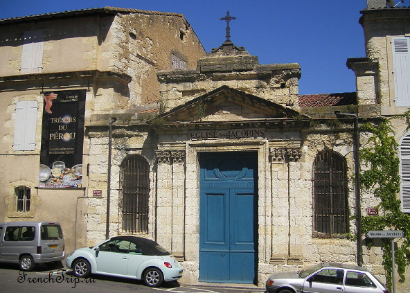 Auch (Ош), Musée des Jacobins