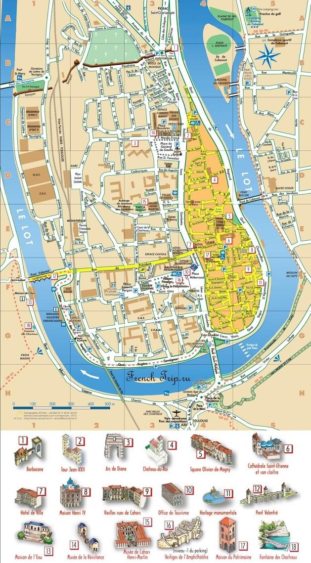 Туристическая карта Каора