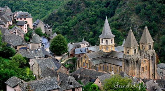 Conques (Конк), Окситания, Франция - одна из самых красивых деревень Франции - достопримечательности, путеводитель по городу, аббатство Конка, аббатская церковь Святой Фе
