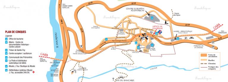 Карта города Кон с парковками