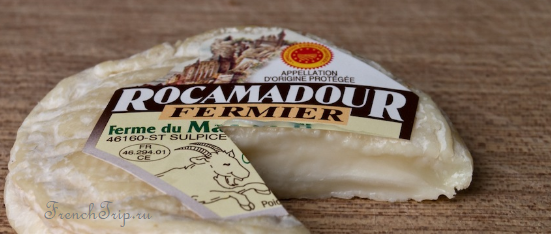 Rocamadour AOC cheese