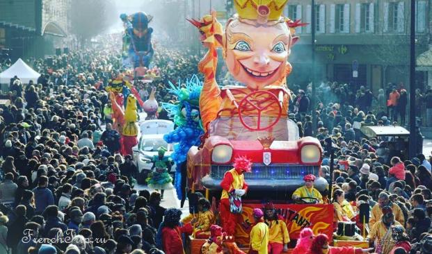 Карнавал Альби (Carnaval d'Albi)