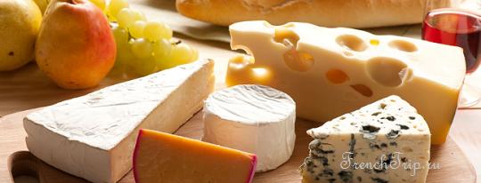 Cheese 10 лучших французских сыров
