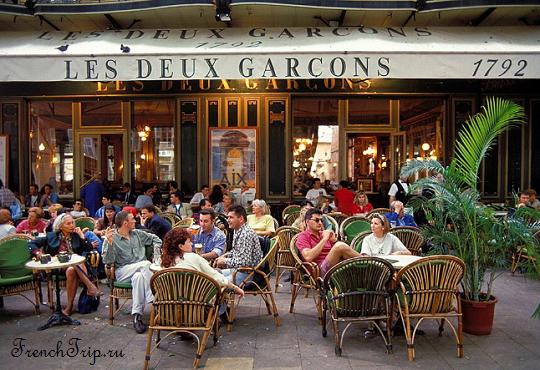 Les Deux Garçons, Aix-en-Provence, Bouches-du-Rhône, France. 10 старейших ресторанов во Франции