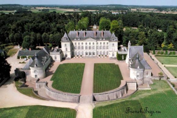 Montgeoffroy Loire Valley