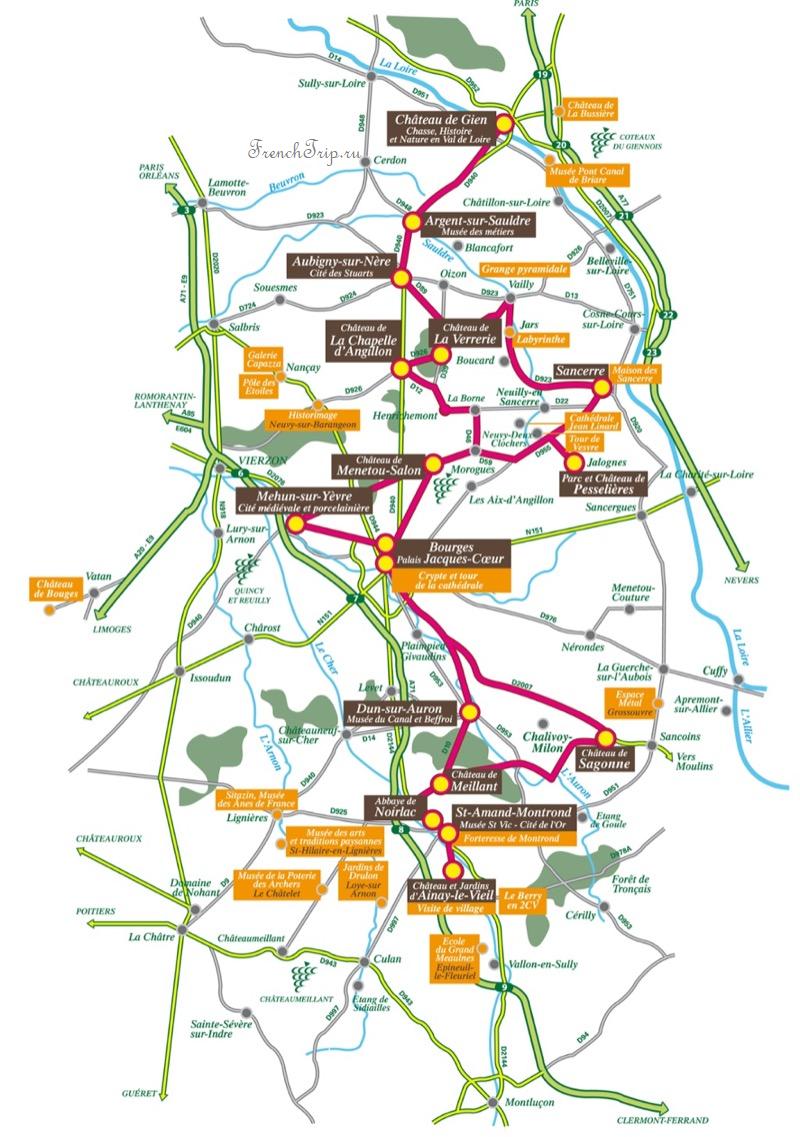 Route Jacques-Cœur