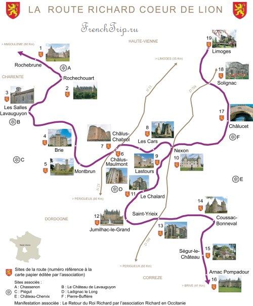 Route Richard Cœur-de-Lion
