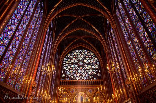 Sainte-Chapelle (Paris)
