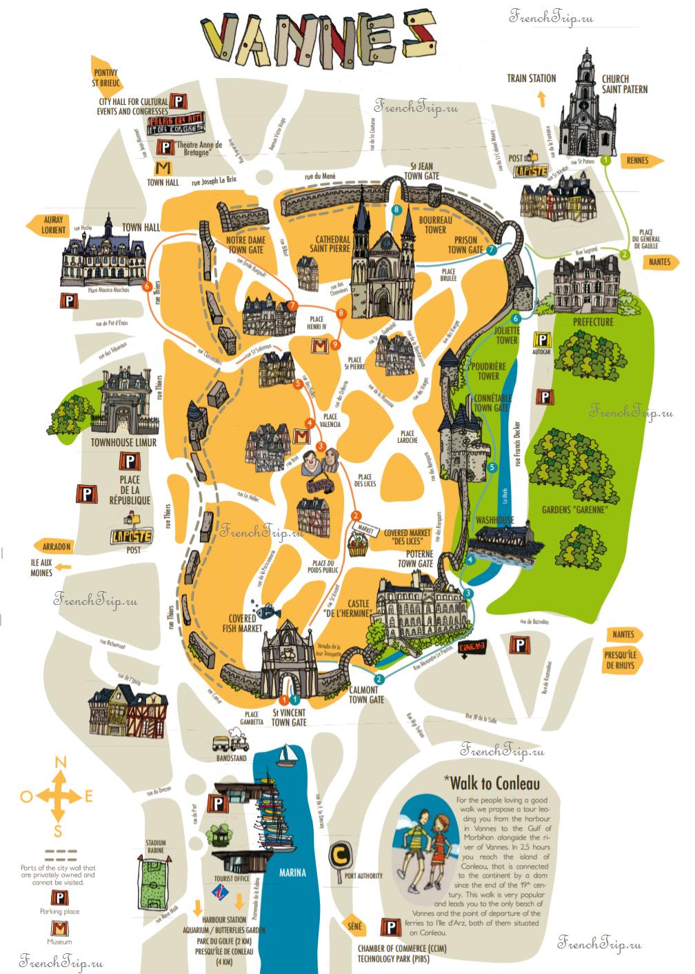 Vannes: туристические маршруты по городу Ван