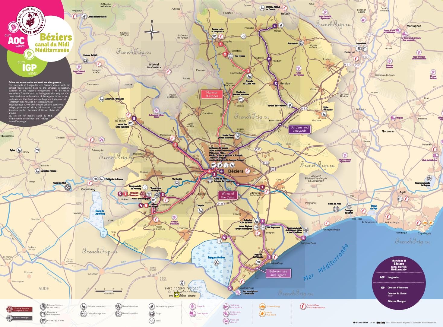 Туристические маршруты в окрестностях Безье - достопримечательности Безье, Франция - путеводитель по городу, винная дорога Безье