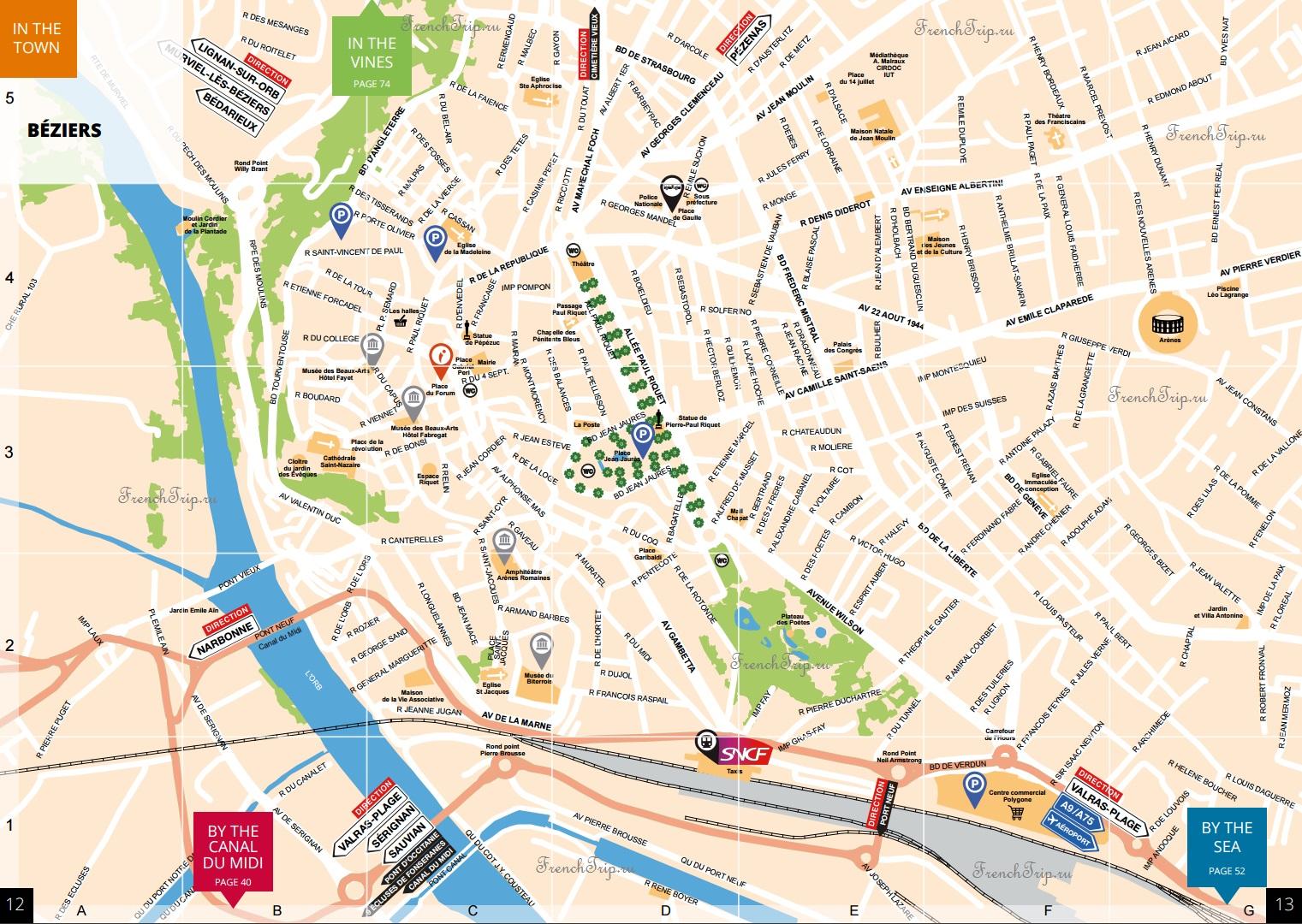 Туристическая карта Безье - достопримечательности Безье на карте города