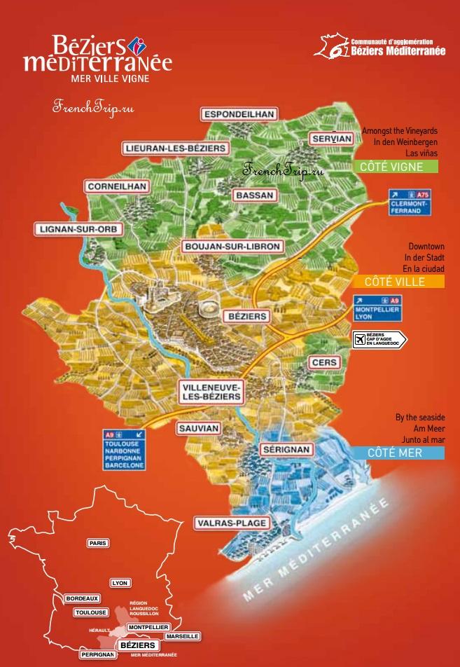 Вокруг безье - достопримечательности в окрестностях Безье - карта региона вокруг Безье