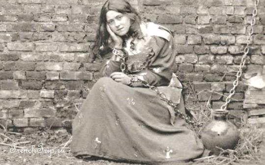 Тереза из Лизье