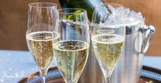 Дегустация шампанского - Шампанские вина