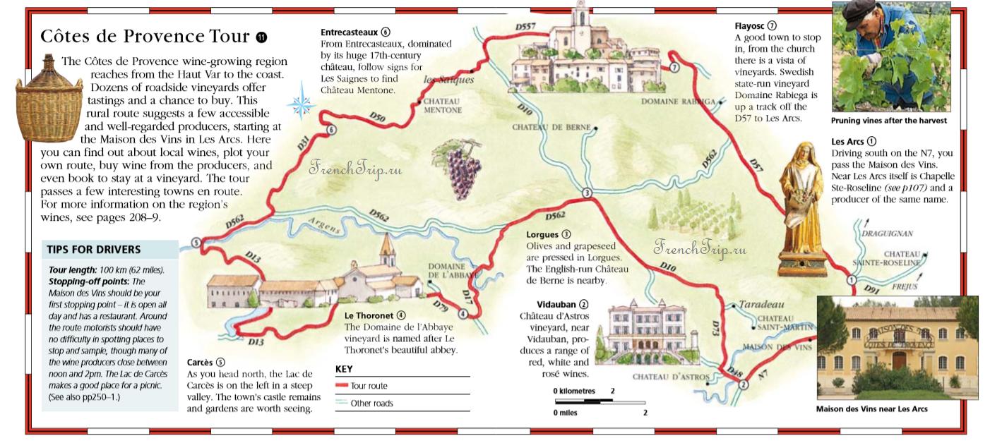 Cotes de Provence Tour map - wines of Provence
