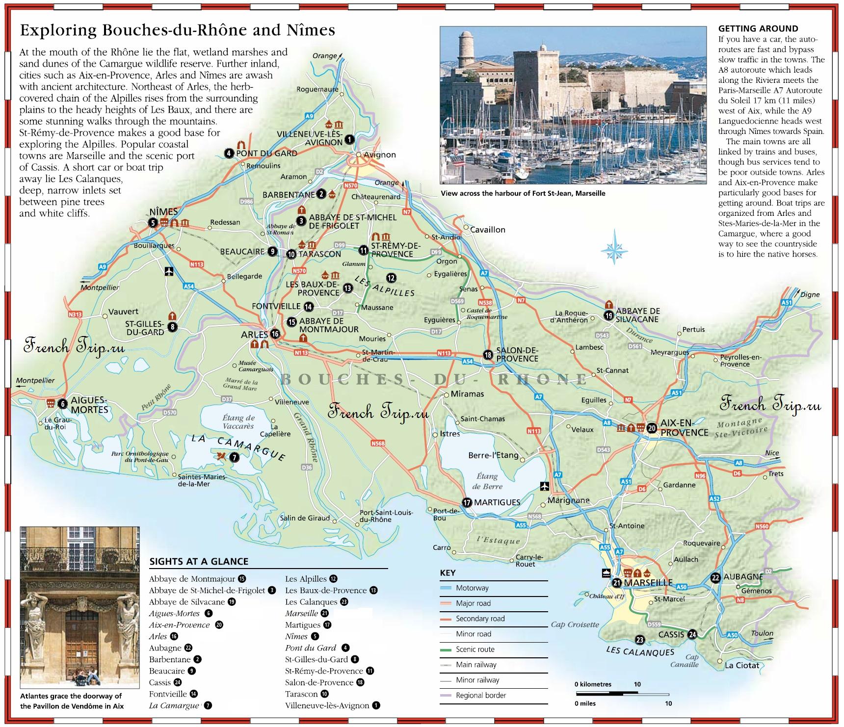 Bouches-du-Rhone-Nimes Карта Нима - что посмотреть в региону вокруг Нима