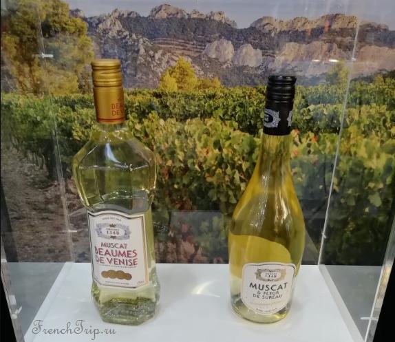 Beaumes-de-Venise wines