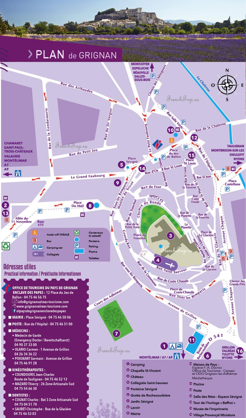 Карта города Гриньян