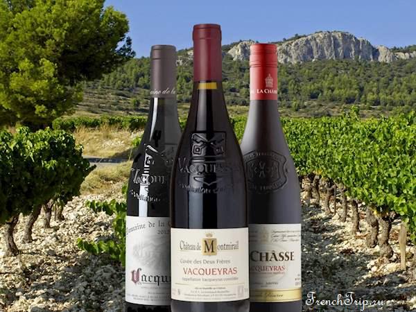 Vacqueyras provence wine