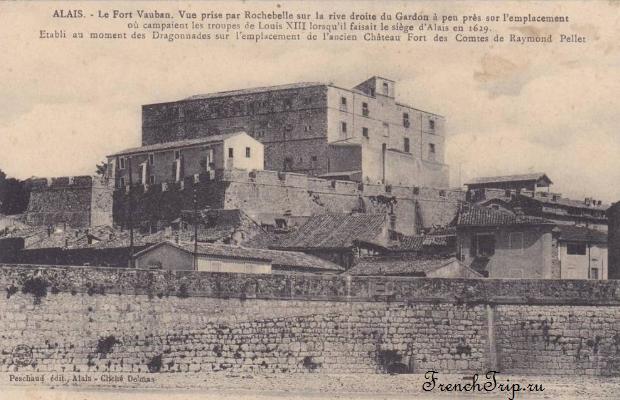 Alès (Алес) Fort Vauban