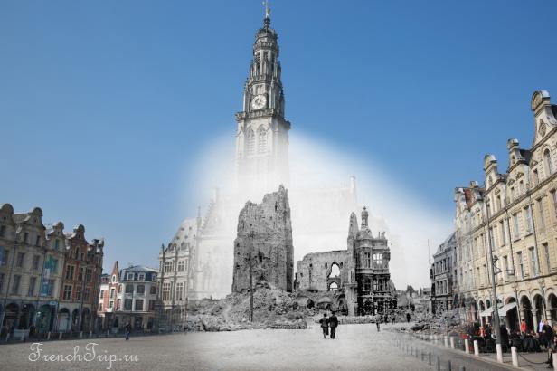Arras (Аррас), Достопримечательности Арраса