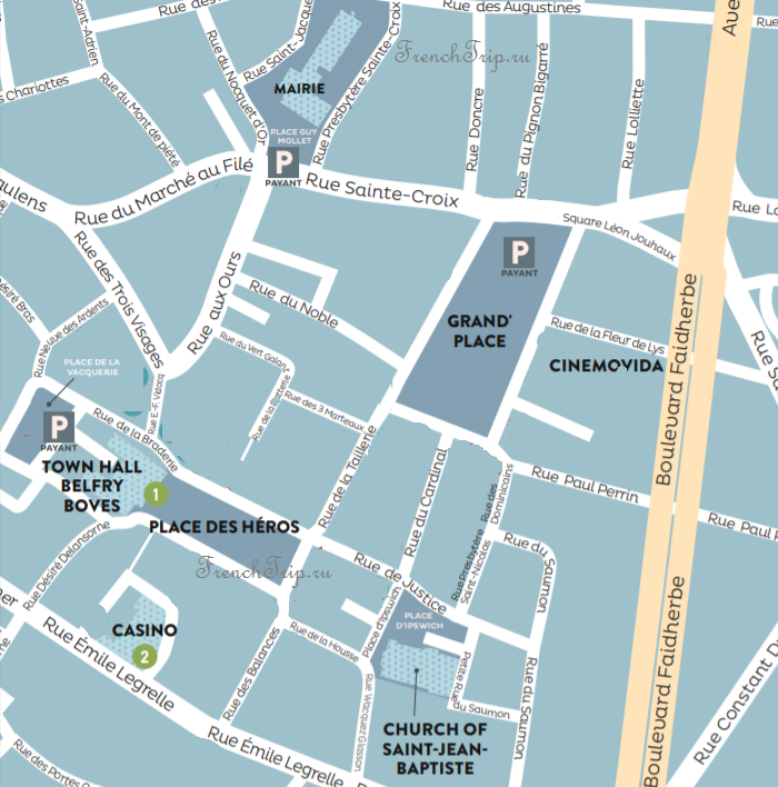Достопримечательности Арраса в центре города