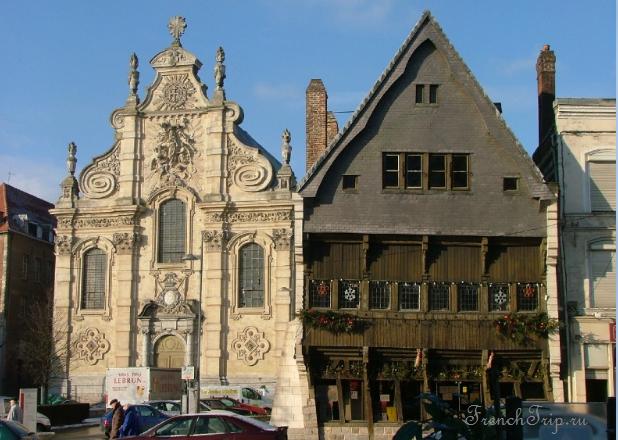 Cambrai Maison Espagnol Туристический маршрут по Камбре