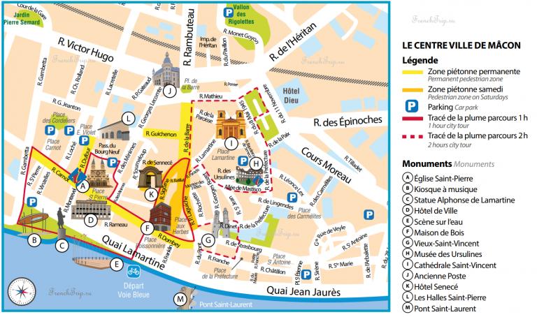Mâcon (Макон), Бургундия, Франция - лучший путеводитель по городу Туристический маршрут по Макону