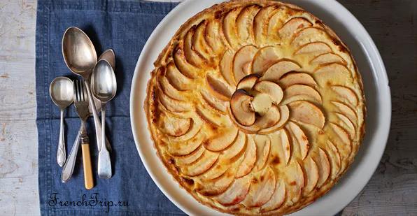 Normandie cuisine traditional dish Apple pie