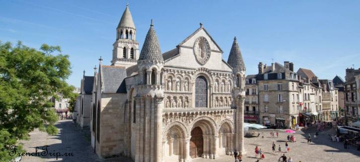 Poitiers (Пуатье), Франция: как добраться, расписание. Что посмотреть: достопримечательности Пуатье, маршрут по городую. Битва при Пуатье. Фото