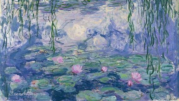 Водяные лилии, Клод Моне
