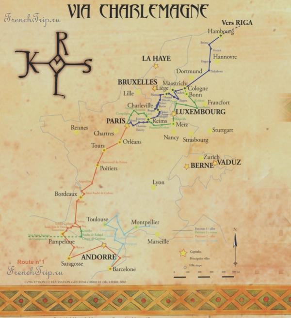 Via Charlemagne - Дорога Карла Великого - карта, описание маршрута. Путеводитель по Франции: тематические маршруты по Франции.