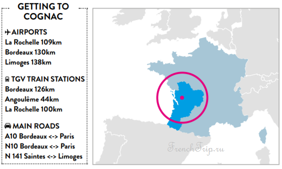 Как добраться в Коньяк - путеводитель по городу Коньяк, Франция