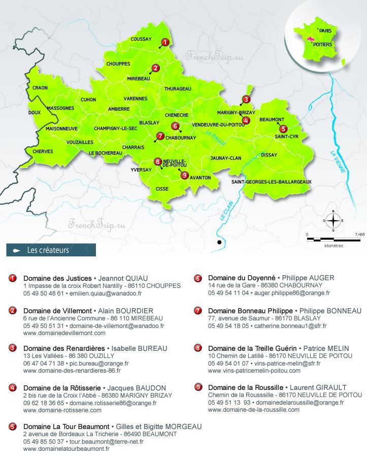 Вина верхнего Пуату (AOC Haut-Poitou) Poitiers Wines vineyards map