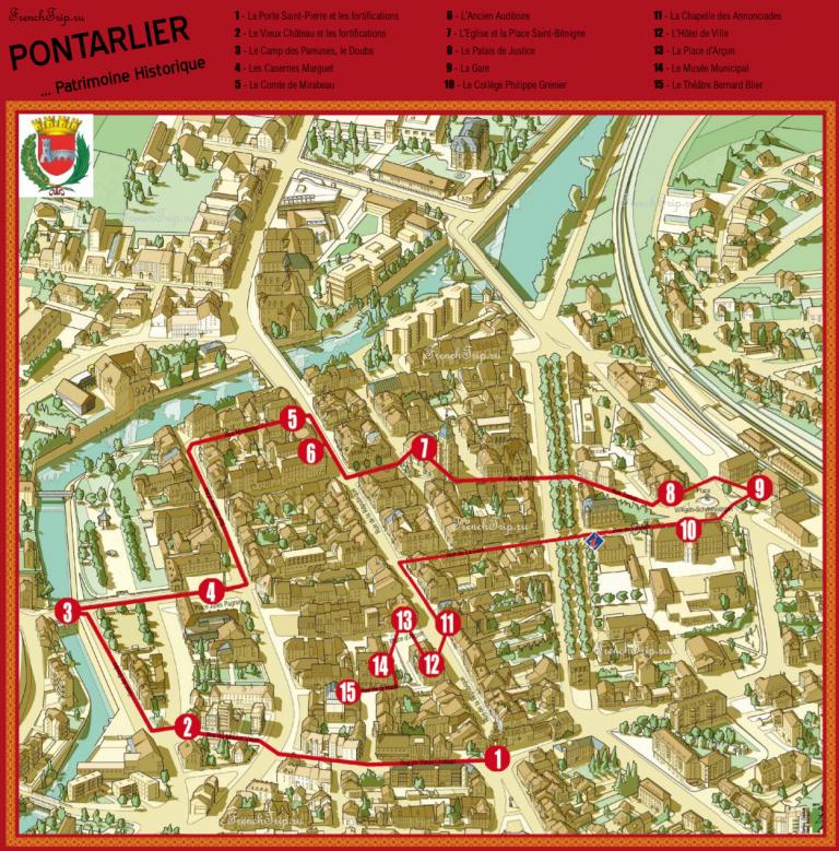 Туристический маршрут по городу Понтарлье (Pontarlier), Франш-Конте, Франция - достопримечательности Понтарлье на карте. Что посмотреть в Понтарлье