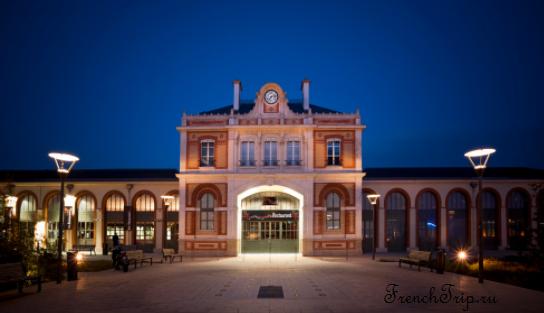 Вокзал Виши, как добраться в Виши, поезд Виши, Париж Виши, Клермон-Ферран Виши