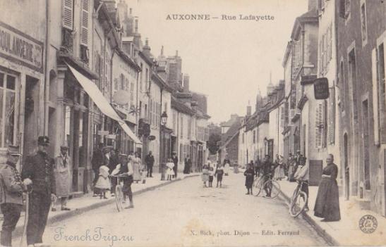 Auxonne (Осон), Франш-Конте, Франция - путеводитель по городу: как добраться, расписание, карта. Что посмотреть - достопримечательности, карта, фото, вокруг