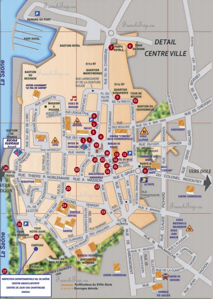 Туристический маршрут по городу Auxonne (Осон), Франш-Конте, Франция - путеводитель по городу: как добраться, расписание, карта. Что посмотреть - достопримечательности, карта, фото, вокруг