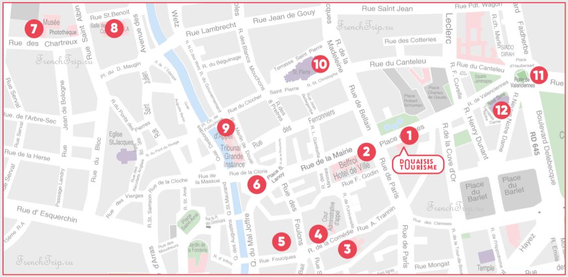 Туристический маршрут по Дуэ (Douai), Франция - карта, описания, фото. Что посмотреть в Дуэ - достопримечательности Дуэ на карте. Колокольня, ратуша