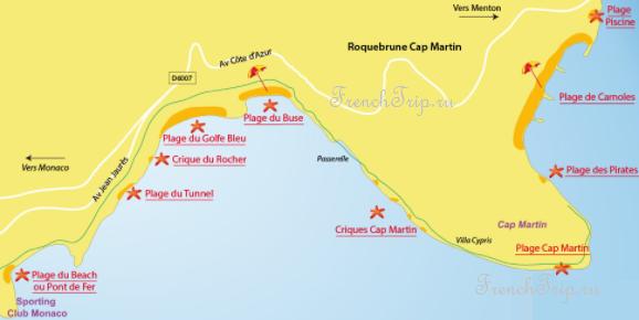 Пляжи Рокбрюн-Кап-Мартен, Лазурный берег Франции - карта, описания, фото. Путеводитель по Рокбрюн-Кап-Мартен. Какой пляж выбрать в Рокбрюн-Кап-Мартен